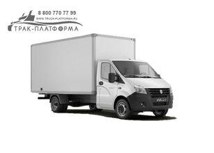 truk berpendingin GAZ A21R22 baru