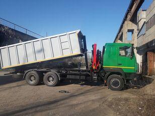 truk pembuangan AVTR BP-10 baru