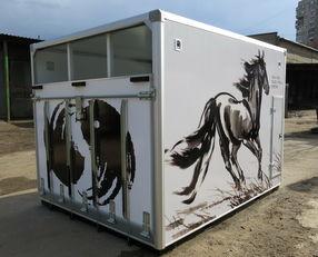 truk pengangkut kuda ИСТОК baru